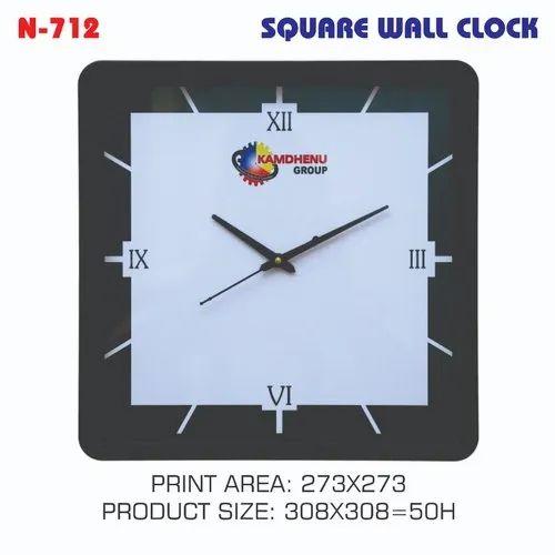 Incredible Kamdhenu Wall Clock Download Free Architecture Designs Rallybritishbridgeorg