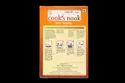 Aayat Cook'snook Meat Masala Powder