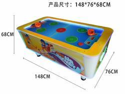 Rectangular Air Hockey