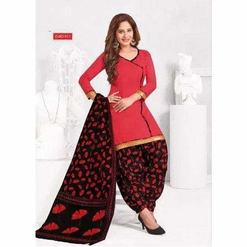 1d3596d9bb Party Wear Cotton Fancy Patiala Salwar Suit, Rs 500 /piece | ID ...