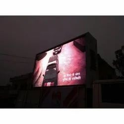 2D Advertising LED Display Screen