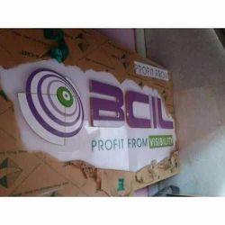 3D Vinyl Glow Sign Board