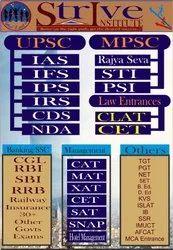 UPSC/MPSC SSC Banking Net/Set NDA/NA CTET Class