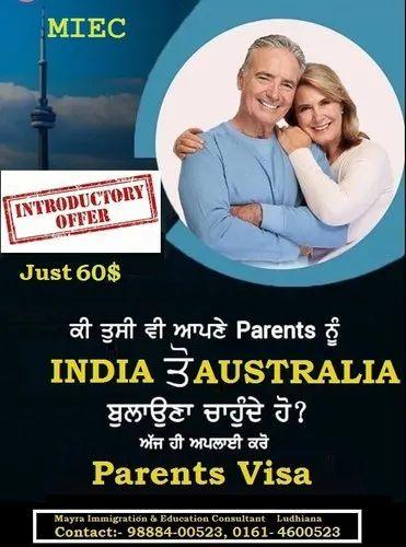 Parents Visa Australia In Pakhowal Road Ludhiana Id 22102108448