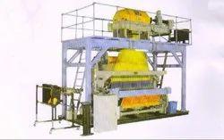YJ 738B Jacquard Rapier Loom Machine