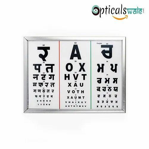 Opticalswale Led Eye Test Chart