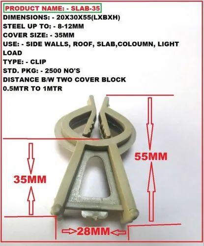 Clip Type SLAB 35MM CLIP