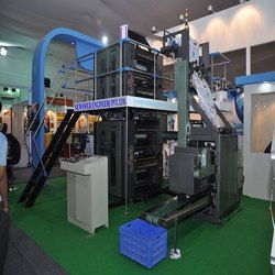 Compact 4 Color Web Offset Printing Machine