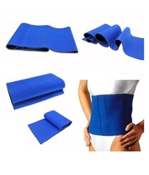 Blue Unisex Hot Shaper