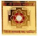 Kesar Zems Brass Saraswati Yantra (7.5 cm x 7.5 cm x 0.03 cm, Gold)