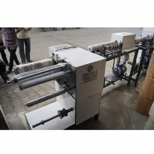 Credible Industries Single Phase BOPP Tape Making Machine, 1 Hp, Production Capacity: 25 Boxes