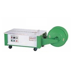 Low Table Strapping Machine, Voltage: 220 V
