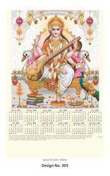 Single Sheet Wall Calendar 303