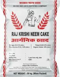 Neem Cake (Powder)