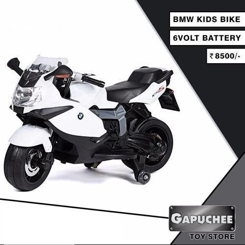 White Battery Operated Bike For Children Model 283 Bmw Bike Rs 8500 Piece Id 14150688048