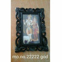 Radha Krishna Religious Frame