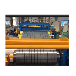Hot Rolled Sheet Slitting Line