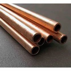 Copper Nickel CU - NI 90-10 Pipes