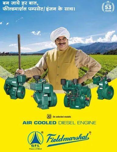 Fieldmarshal 7 5 Kva Generator Set
