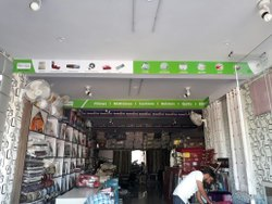 In Shop Promotional Branding