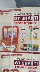 GT Shakti Electric Portable Power Sprayer, For Agriculture & Farming
