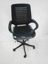 Office Chair or Mesh Chair