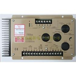 Generator speed governor ESD 5330 speed controller