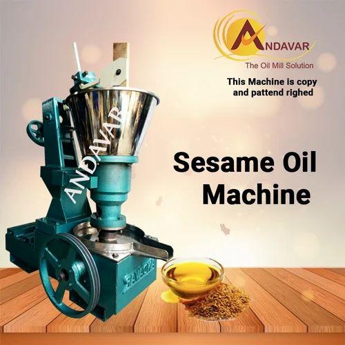 5 - 15 hp Semi-Automatic Oil Mill, Capacity: 1-5 ton/day