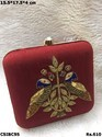 Beautiful Peacock Box Clutch