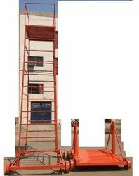 Stainless Steel Orange Ladder Trolley