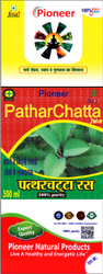 Herbal Pathar Chatta Juice 500 Ml