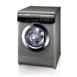 Commercial Automatic Laundry Washing Machine