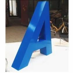 MS Powder Coated Letter