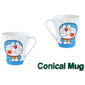 Conical Mug Sublimation Mug