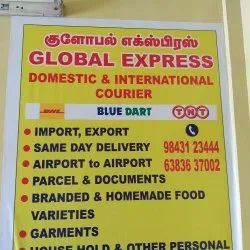 International Cargo Services in Coimbatore