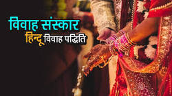 Pooja Services - Durga Pooja At Temple Wholesale Trader from