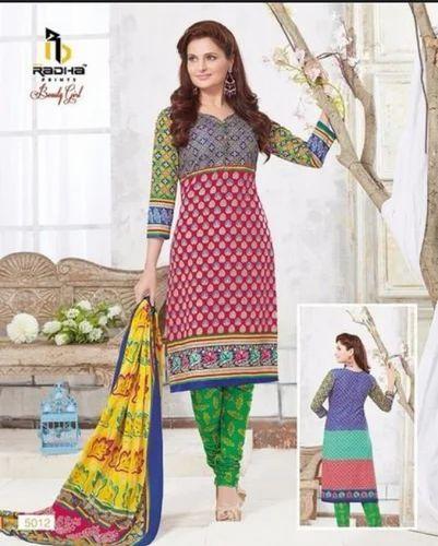 32b3b2de39 Multi Color Shree Radha Prints Cotton Dress Materials BG13 | ID ...