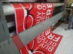 10 - 15 Sq.ft. Multicolor Star Flex Banner Printing, Dimension / Size: Custom