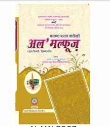 Razvi Kitab Ghar, Delhi - Wholesaler of Qaren-e-Zindghi Book