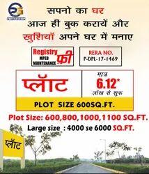 Indore Ujjain Highway Construction