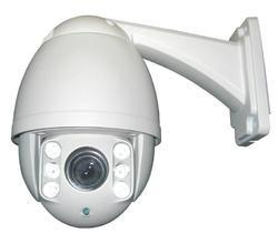 Mini Outdoor PTZ Camera