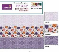 Lexomo Multicolor Decor Tiles