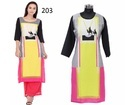 Ladies Best Kurti
