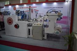 Hi-Speed Paper Bag Making Machine