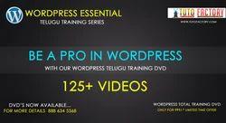 WordPress Telugu Training Dvd, Memory Size: 8gb