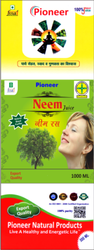 Neem Juice 500 ml