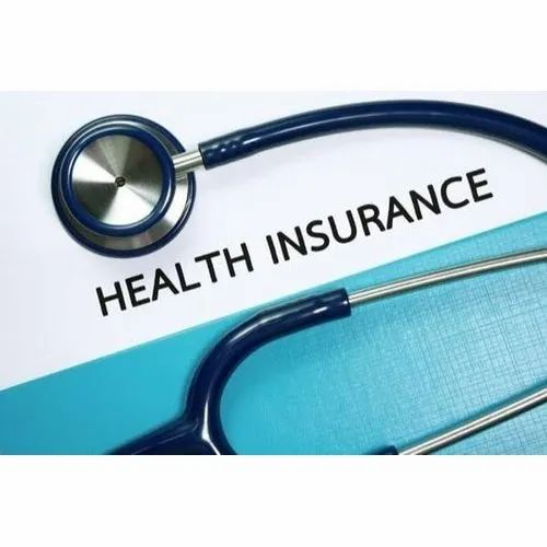 Health Insurance Data Entry Project