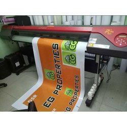 Eco Solvent Vinyl Printing Services, in Local