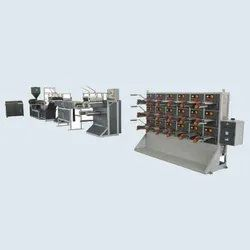 PP / PET Box Strapping Machine - Extruder