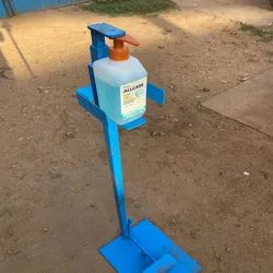 Hand Sanitizer Dispenser Stand (Touchfree & Foot operated)
